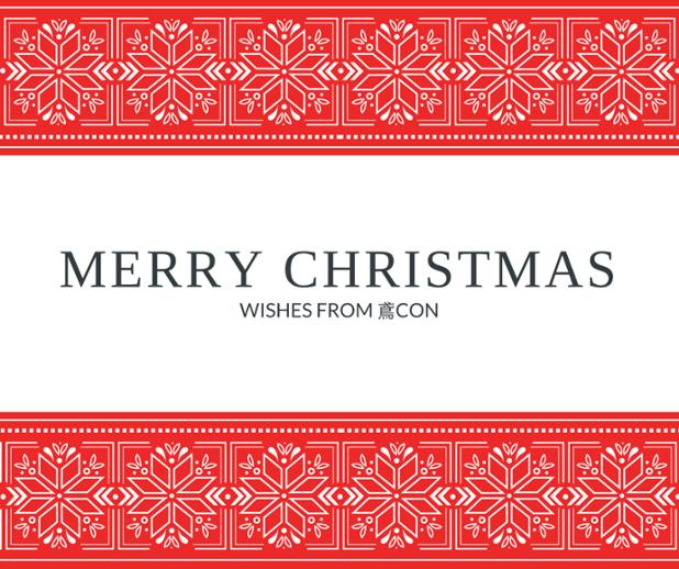 メリークリスマス2015!